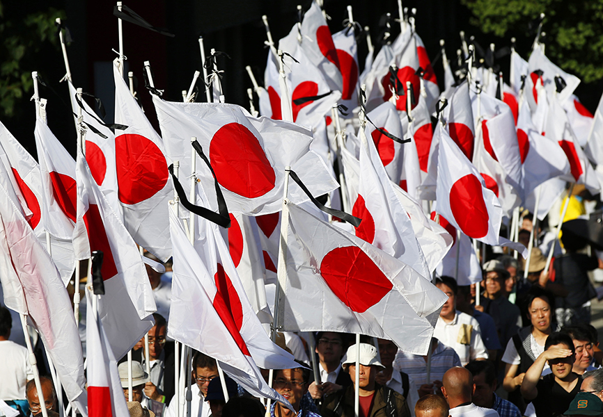 japan-top-risks-ganbare-nippon